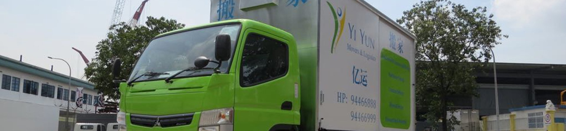 Moving & Storage Space Services in Singapore - Home Banner 2