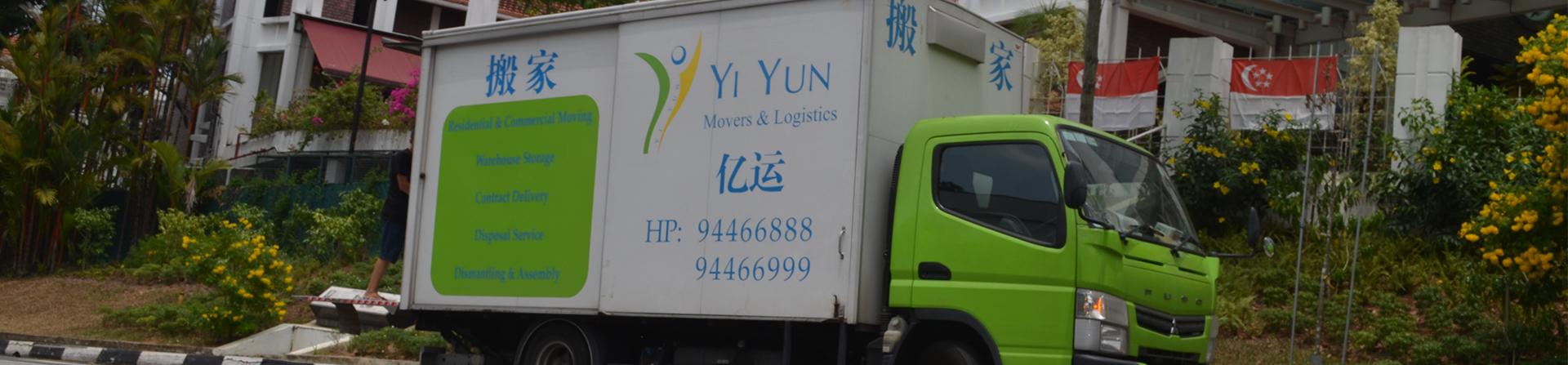 Yi Yun Movers Lorry
